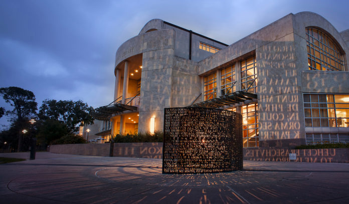 5-must-do-things-at-university-of-houston-2016