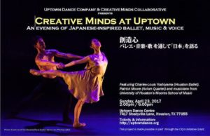 creative-minds-uptown-japanese-ballet-music-voice